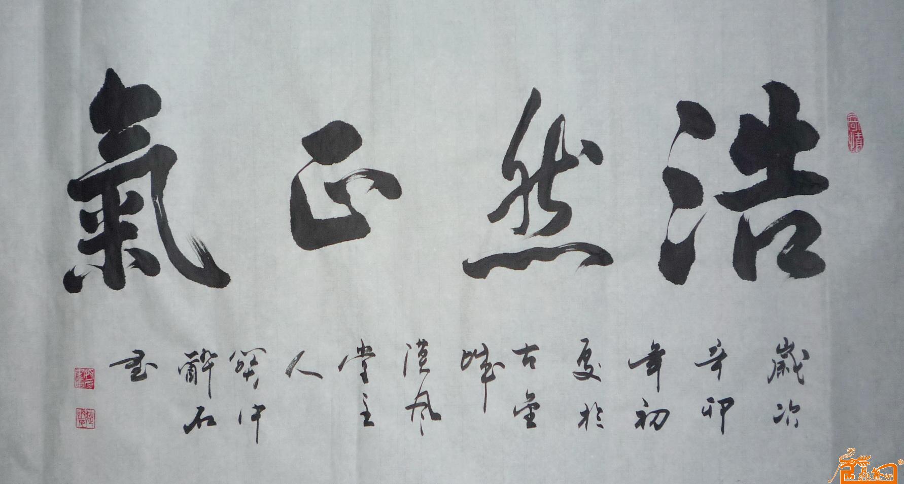 气 淘宝 名人字画 中国书画服务中心 中国书画销售中心 中国书画拍卖